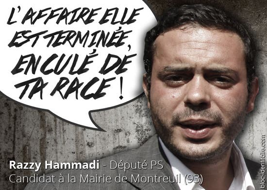 hammadi_pt