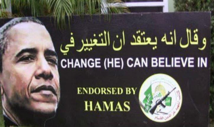 Obama-islamiste
