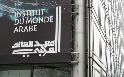 institut-du-monde-arabe-paris-01-jpg