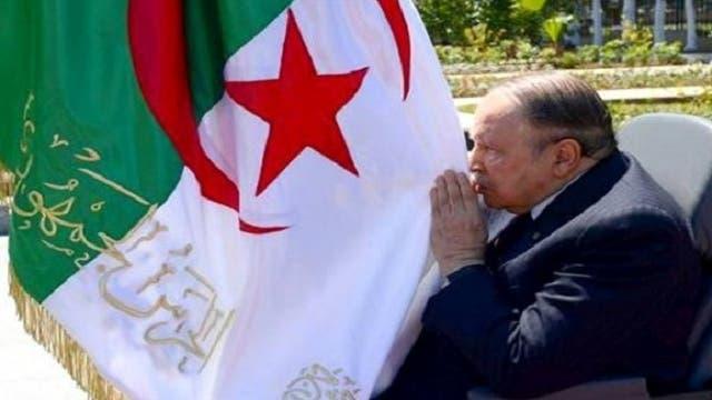 algériefils de pute