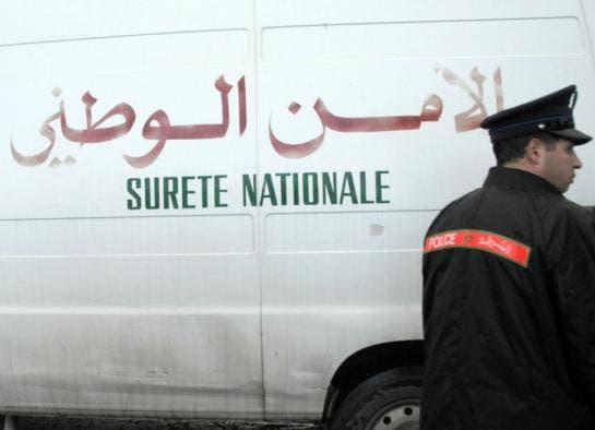 sûreté nationale