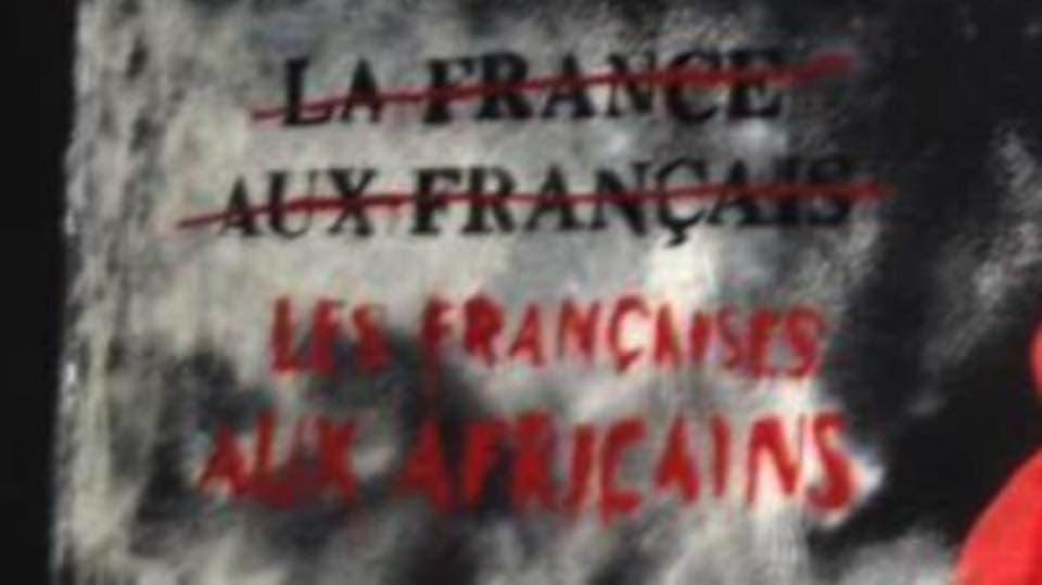 france aux africains