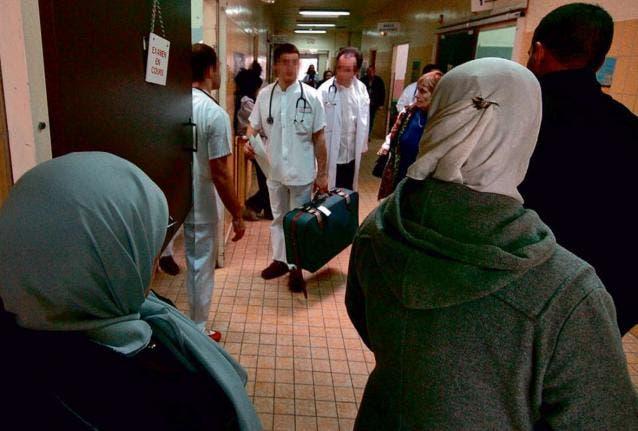 arabe hôpital