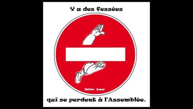 fessee1