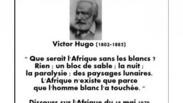 01-Hugo-Raciste