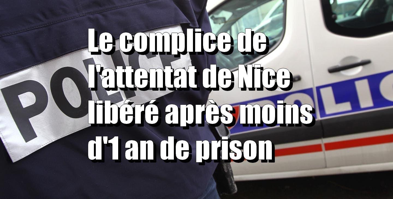 police-2-21