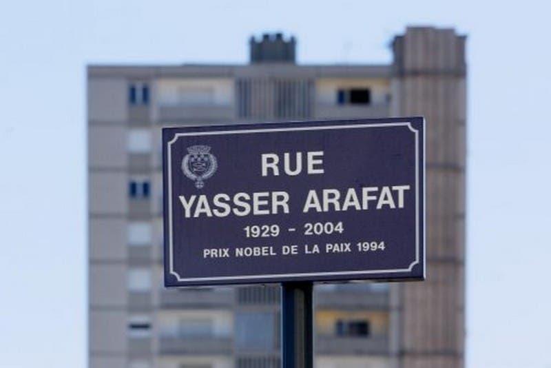 rue arafat